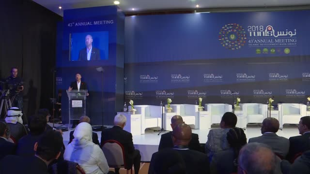the 43rd annual meeting of the islamic development bank group is held in tunis tunisia on april 03 2018 the islamic development bank on tuesday... - jahreshauptversammlung stock-videos und b-roll-filmmaterial
