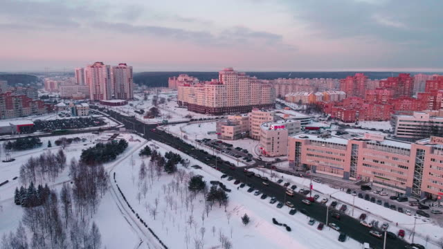 the aerial panoramic view on the residential district with multistorey apartment buildings in the big city - belarus stock videos & royalty-free footage