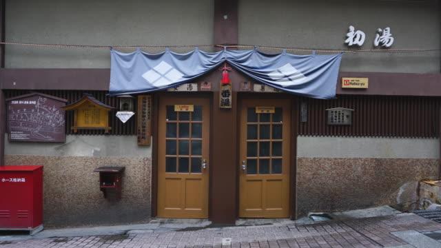 the appearance of the first hot spring (ichibanyu) called hatsuyu along the alley at shibu onsen (shibu hot spring) yamanouchi, yudanaka nagano japan on feb. 20 2019. - ryokan stock videos and b-roll footage