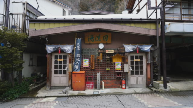 the appearance of the sixth hot spring (rokubanyu) called mearainoyu along the alley at shibu onsen (shibu hot spring) yamanouchi, yudanaka nagano japan on feb. 20 2019. - joshinetsu kogen national park stock videos and b-roll footage