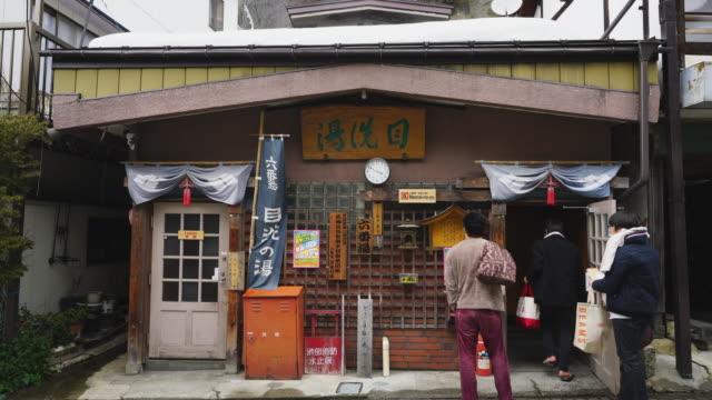 the appearance of the sixth hot spring (rokubanyu) called mearainoyu along the alley at shibu onsen (shibu hot spring) yamanouchi, yudanaka nagano japan on feb. 20 2019. - ryokan stock videos and b-roll footage