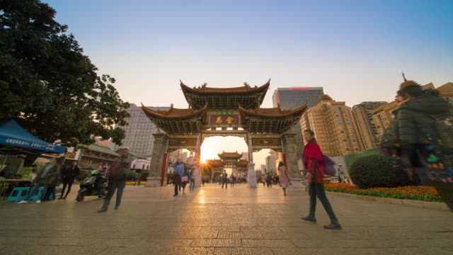 The Archway is a traditional piece of architecture and the emblem of the city of Kunming, Yunnan Province, China