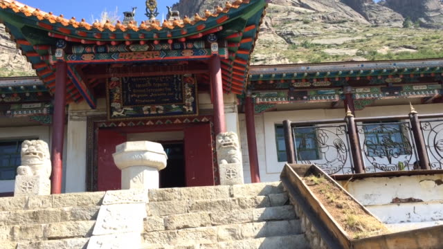the aryabal buddhist meditation center in terelj national park, mongolia - buddhism stock-videos und b-roll-filmmaterial