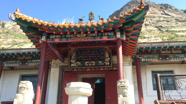 vídeos de stock e filmes b-roll de the aryabal buddhist meditation center in terelj national park, mongolia - ulan bator