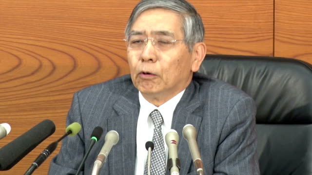 the bank of japan on friday again pushed back the timing for achieving its 2 percent inflation target, while maintaining its current monetary policy... - push in stock videos & royalty-free footage