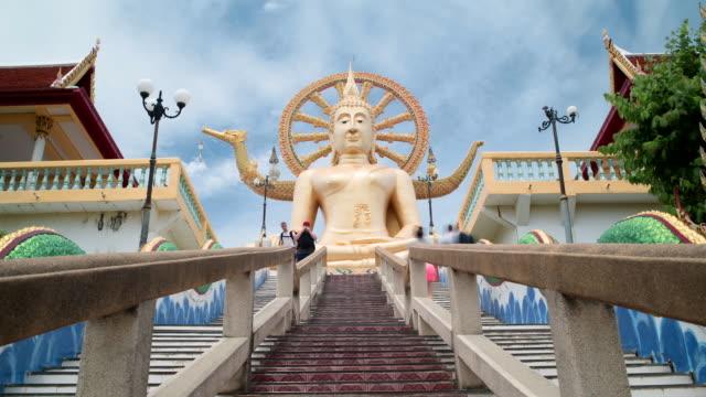 The Big Buddha Temple