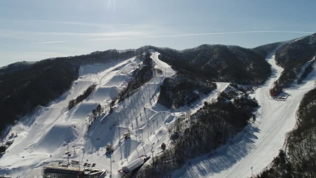 The Bokwang Phoenix Snow Park the venue for freestyle skiing and snowboard events at the 2018 PyeongChang Winter Olympic Games stands in this aerial...