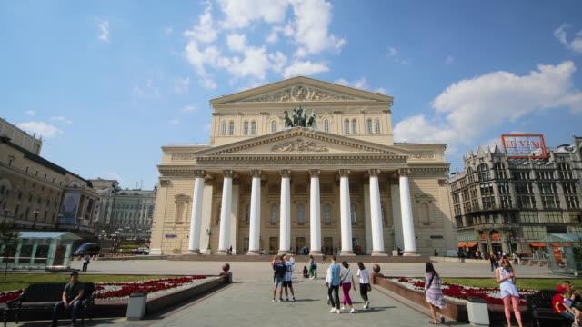 vídeos y material grabado en eventos de stock de the bolshoi theatre, moscow, russia - moscow russia