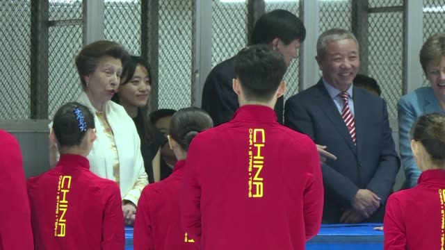 The British Princess Royal meets with China's champion figure skaters during her visit to Beijing