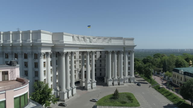the building of the ministry of foreign affairs of ukraine - 1939 stock videos & royalty-free footage