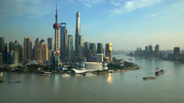 HA WS The Bund and Pudong skyline along the Huang Pu River, Shanghai, China
