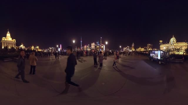 360 VR, The Bund and Pudong skyline at night