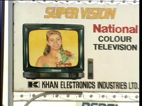 the camera zooms out from an advertisement for national colour television in bangladesh. - bangladesh stock videos & royalty-free footage