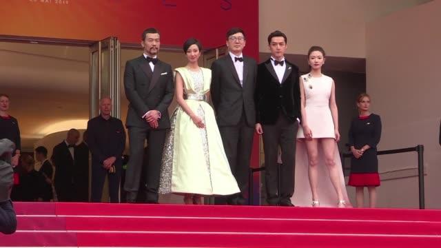 FRA: Cannes 2019: Wild Goose Lake cast walk red carpet