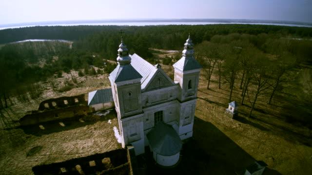 The Catholic Church in Zasvir, Belarus, Eastern Europe, built in 1713-1714.