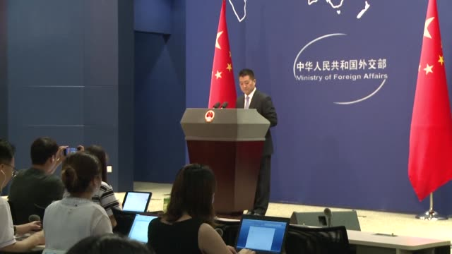 vídeos y material grabado en eventos de stock de the chinese ministry of foreign affairs says beijing expects good results from the trade talks due to take place in washington this week between... - noreste de china