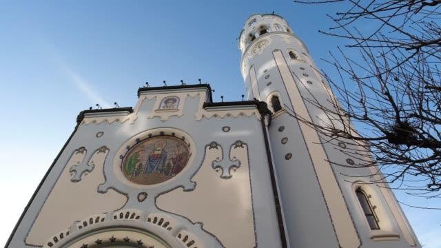 the church of st. elizabeth or blue church bratislava slovakia - eastern european culture stock videos & royalty-free footage