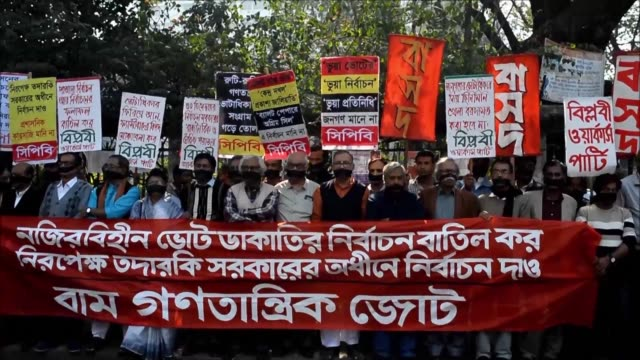 the communist party of bangladesh and other left wing parties stage a protest against election results in dhaka with activists forming a human chain... - bangladesh stock videos & royalty-free footage