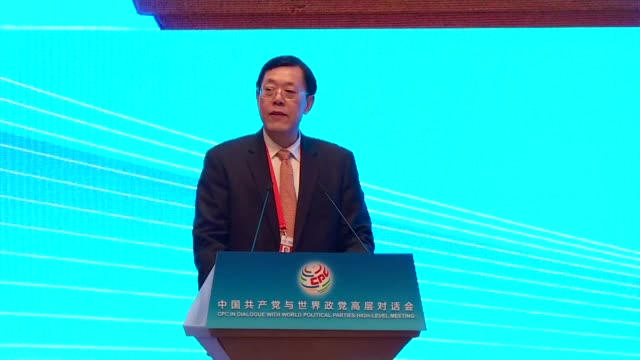 The Communist Party of China calls for international dialogue as it hosts delegates from around the world for a conference on policy making and the...