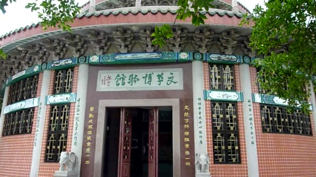 the cultural revolution museum complex on the outskirts of shantou chronicles an uncomfortable chapter of history that chinas ruling communist party... - communist party stock videos and b-roll footage