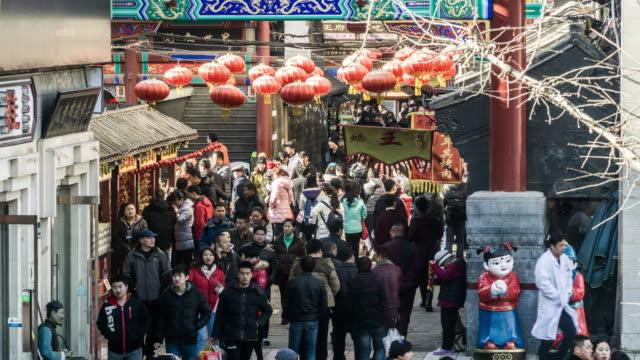 中国、北京の王府井スナック通りで歩いているお客様。 - beijing点の映像素材/bロール