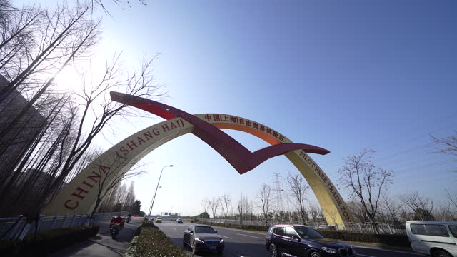 the entrance building of shanghai waigaoqiao pilot free trade zone,china - editorial stock videos & royalty-free footage