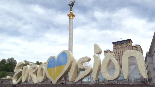 the eurovision song contest 2017 logo is seen on independence square in kiev, ukraine, 26 april, 2017. the eurovision song contest 2017 will contest... - eurovision song contest stock videos & royalty-free footage
