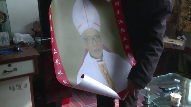 vídeos y material grabado en eventos de stock de the family of a chinese catholic bishop who spent more than 50 years in detention for refusing to renounce the popes authority were passed word he... - cristianismo