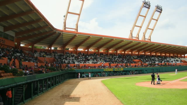 The famous place is the most important stadium in the province of Villa Clara thus it is the home of the Villa Clara Baseball Team Baseball is the...