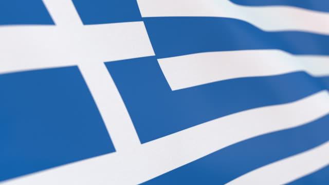 ギリシャループの旗 - ギリシャ国旗点の映像素材/bロール