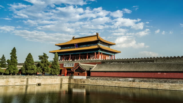 the floating cloud above the gate tower of the forbidden city, beijing, china - royalty stock videos and b-roll footage