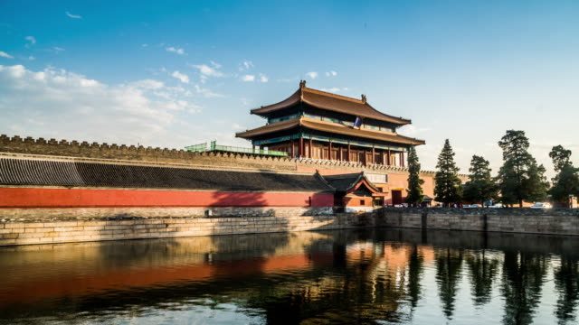 the floating cloud above the gate tower of the forbidden city, beijing, china - forbidden stock videos & royalty-free footage