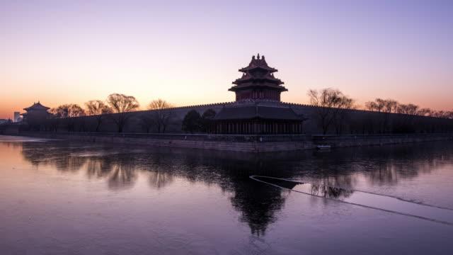 vídeos de stock e filmes b-roll de t/l the forbidden city at sunrise / beijing, china - vala