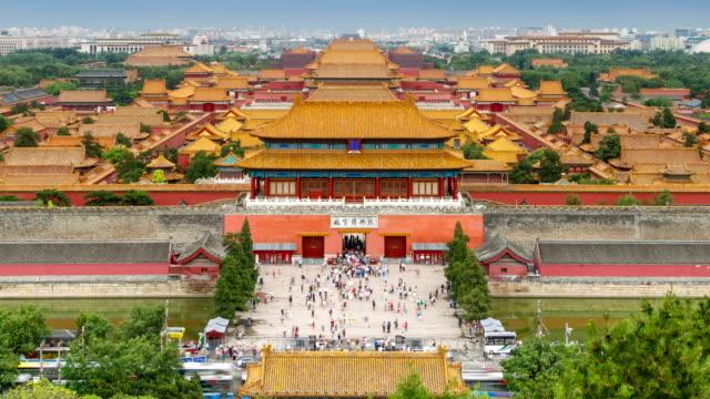 t/l ms ha the forbidden city / beijing, china - verbotene stadt stock-videos und b-roll-filmmaterial