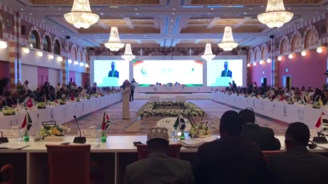 stockvideo's en b-roll-footage met the fourth session of the islamic conference of labor ministers of the oic member states is held in jeddah, saudi arabia on february 22, 2018. - jiddah
