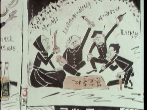 the gang of four; china: shanghai: ext / rain chinese people along on bicycles various chinese people with umbrellas various poster cartoons showing... - witch stock videos & royalty-free footage