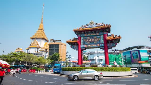 The Gateway Arch, Landmark of Chinatown