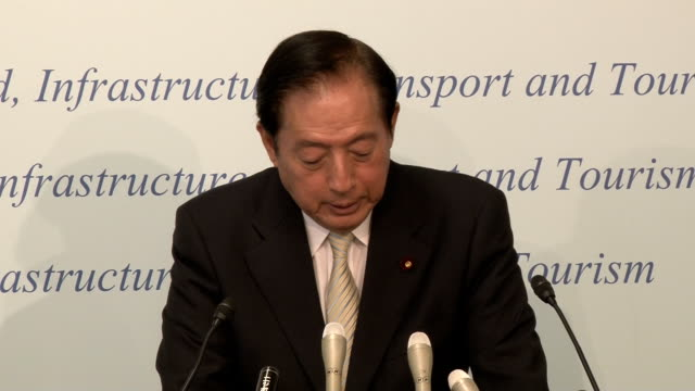 vídeos y material grabado en eventos de stock de the government approved an application by central japan railway co to build a magnetically levitated train line linking tokyo and nagoya by 2027 in a... - aprobado