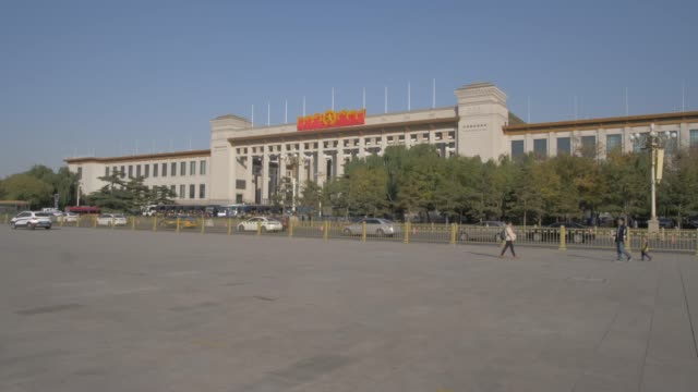 the great hall of the people in tiananmen square, beijing, people's republic of china, asia - tiananmen square stock videos & royalty-free footage