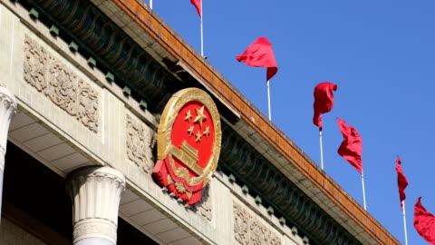 vidéos et rushes de the great hall of the people,beijing,china - communisme