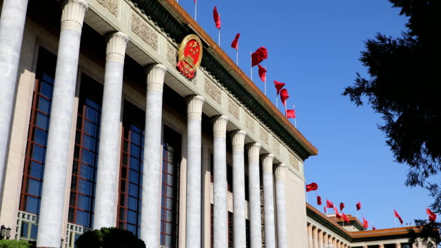 the great hall of the people,beijing,china - government stock videos & royalty-free footage