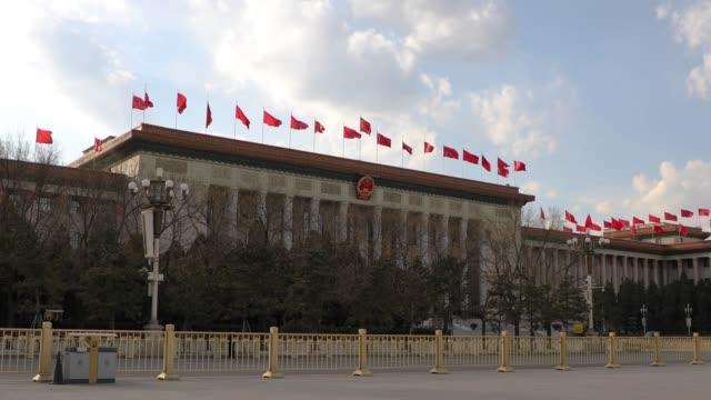 vídeos y material grabado en eventos de stock de the great hall of the people,beijing,china - entabladura