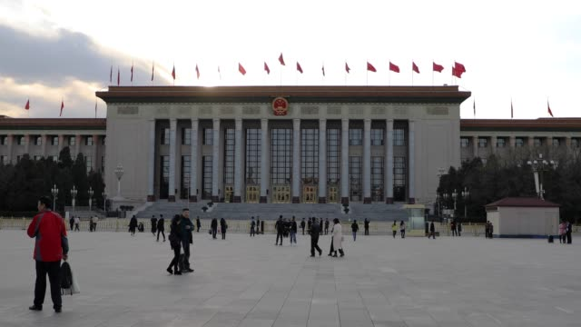 the great hall of the people,beijing,china - tiananmen square stock videos & royalty-free footage