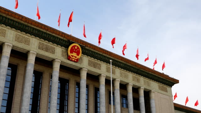 the great hall of the people,beijing,china - parliament building stock videos & royalty-free footage