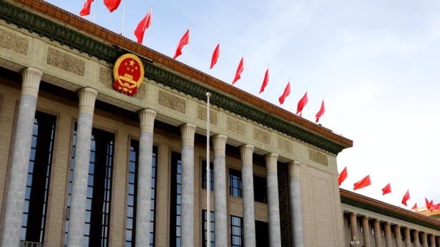 the great hall of the people,beijing,china - beijing stock videos & royalty-free footage