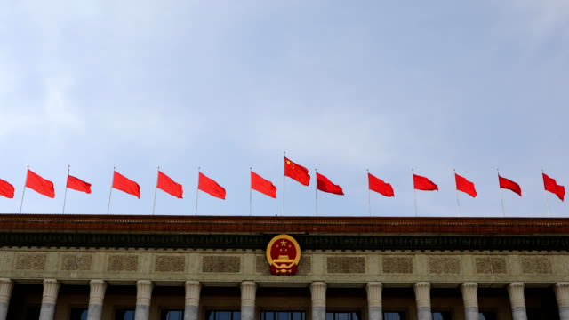 the great hall of the people,beijing,china - kommunismus stock-videos und b-roll-filmmaterial