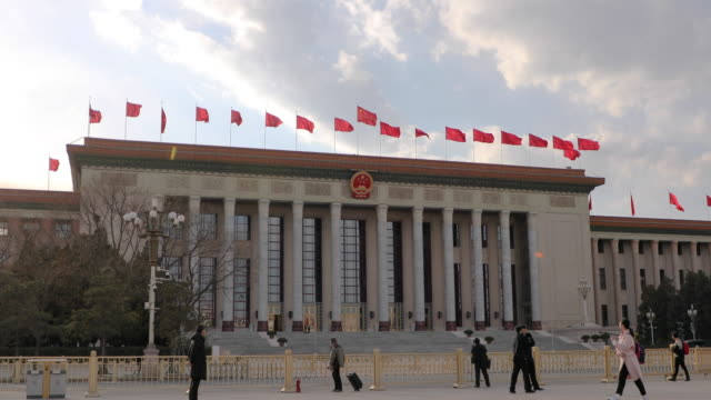 stockvideo's en b-roll-footage met the great hall of the people,beijing,china - communisme