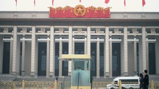 the great hall of the people,beijing,china - 中国国家博物館点の映像素材/bロール