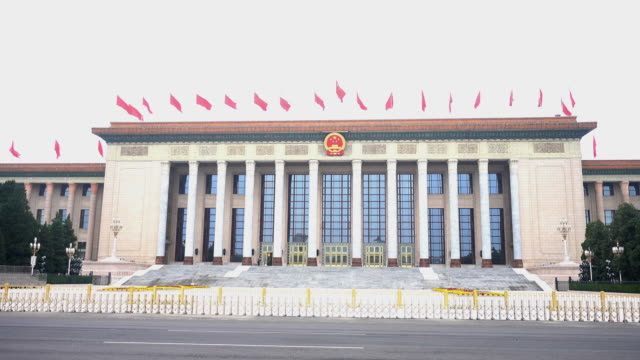 the great hall of the people,beijing,china - palazzo del parlamento video stock e b–roll