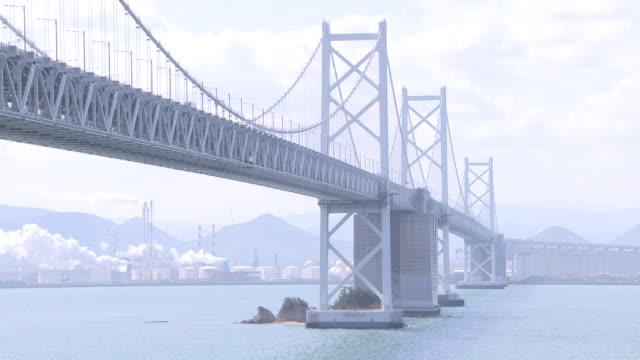 the great seto bridge, kagawa, japan - 最大点の映像素材/bロール